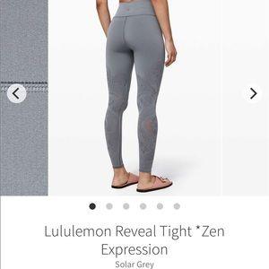 Lululemon reveal tight